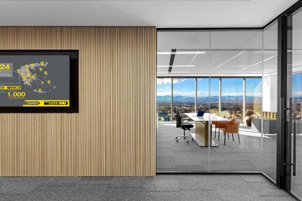 Western Union Denver © Eric Laignel